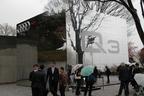「Audi Q3 Cube」現る。