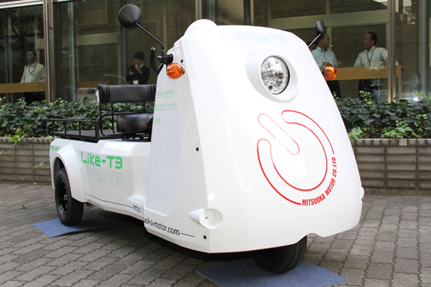 光岡自動車