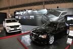 フィアットクライスラー、「クライスラー・300」「ジープ グランドチェロキー」のハイパフォーマンスモデル『SRT8』を発売