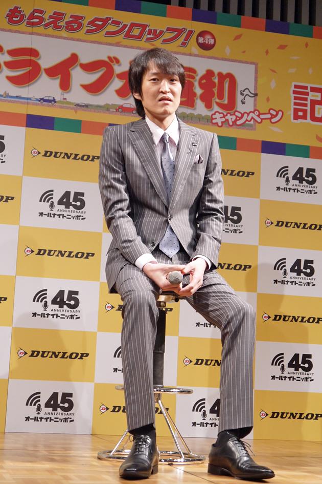 オールナイトニッポン45周年スペシャル企画 もらえるダンロップ!第4弾『ドライブ大喜利キャンペーン』発表会