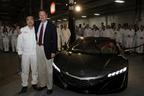 ホンダ、新型「NSX」の米国生産工場を米・オハイオ州に設立