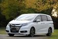 ホンダ 新型オデッセイ vs トヨタ ヴェルファイア どっちが買い!?徹底比較