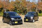 ホンダ、新型「N-WGN」「N-WGN Custom」が、発売後約1ヵ月で月間販売計画の約2倍となる2万4,000台超えを記録