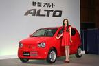 スズキ 新型アルト 8代目はHV車と同等の低燃費37.0km/L(2014年12月フルモデルチェンジ)