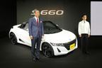 ホンダ S660がついに発表!若手エンジニアの夢が形になった【発表会レポート】