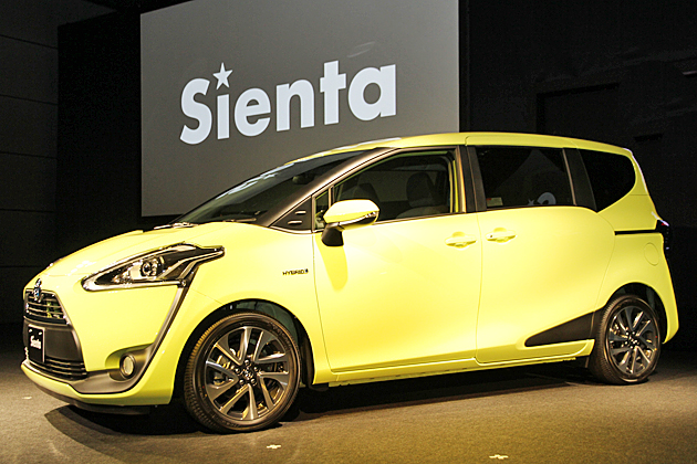 Toyota Sienta A Vehicle Scion Needs Toyota Nation Forum Toyota Car And Truck Forums