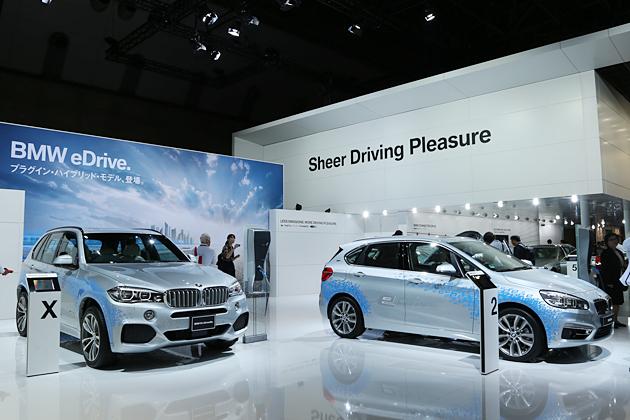 BMW プラグインハイブリッドモデル