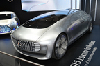 メルセデス・ベンツが将来の自動運転を具体化したモデル「F015 Luxury in Motion」を出展【TMS2015】