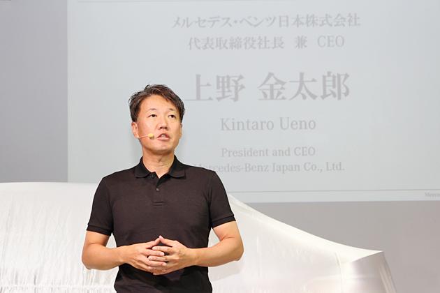 メルセデス・ベンツ日本株式会社 上野金太郎 代表取締役 兼 CEO