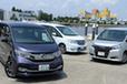 ミニバン人気再燃で新型車続々投入!5年ぶりの新生児増で潜在需要は年200万台分
