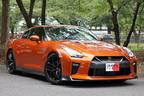 いくらで乗れる!?日産 新型「GT-R」がレンタカーに登場!料金は?条件は?