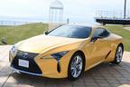レクサス 新型LCをカーデザイナーが称賛…プロダクションカー・デザイン・オブ・ザ・イヤー受賞