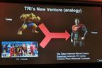 トヨタがアニメのコスプレで人工知能のベンチャー投資って、いったいなに?