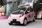 三菱自動車 サンリオフェア レポート