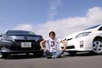 清水草一の乗ればわかるさ!!トヨタ プリウス vs レクサス HS250h